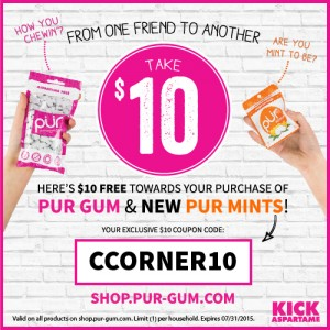 Pur coupon code